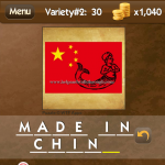Level Variety 2 30 Made in china